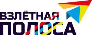 """VI Областной праздник выпускников """"ВЗЛЁТНАЯ ПОЛОСА-2018"""" @ Соборная площадь"""