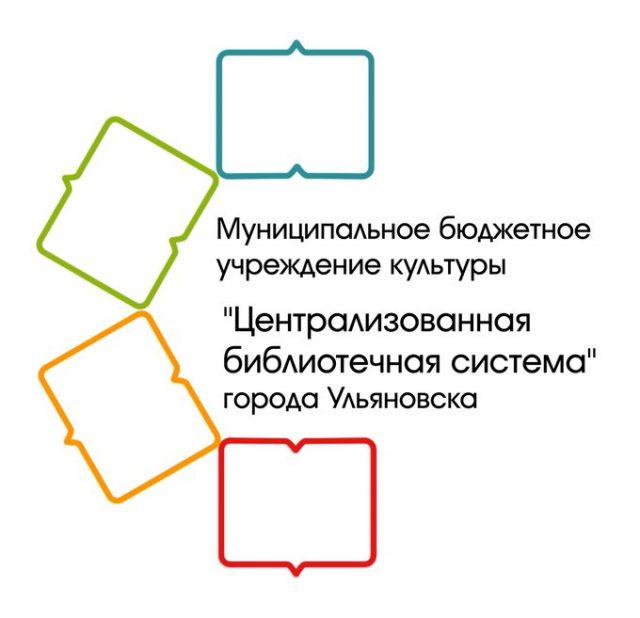 Мероприятия в библиотеках города