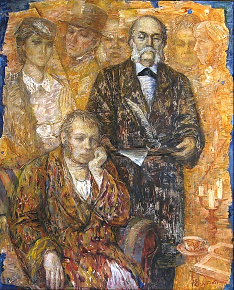 Егуткин Аркадий Ефимович