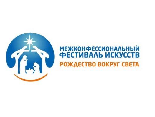 Концерт органной музыки «В ожидании рождества» @ Лютеранская церковь (ул. Ленина, 100)