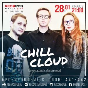 """Выступление группы """"Chill Cloud"""" @ Records Music Pub (ул. Гончарова, 48)"""