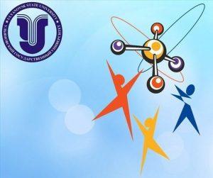 Всероссийский фестиваль научного творчества «Инновационный потенциал молодежи-2018» @ УлГУ