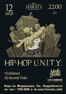 """Вечеринка """"Hip-hop U.N.I.T.Y."""" @ HARAT`S PUB (ул. Федерации, 4а)"""