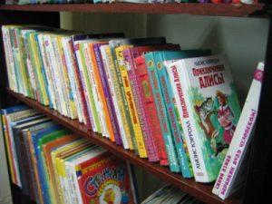 Конкурс для детей «Лидер летнего чтения библиотеки». @ Библиотека № 24 , ул. Карла Маркса, 33/2