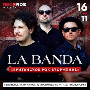 Концерт группы LA BANDA @ «Records Music Pub» (ул. Гончарова, 48)