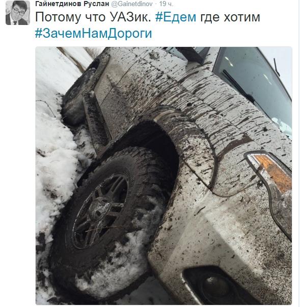 Гайнетдинов Русланфыс (Gainetdinov) Твиттер - Google Chrome