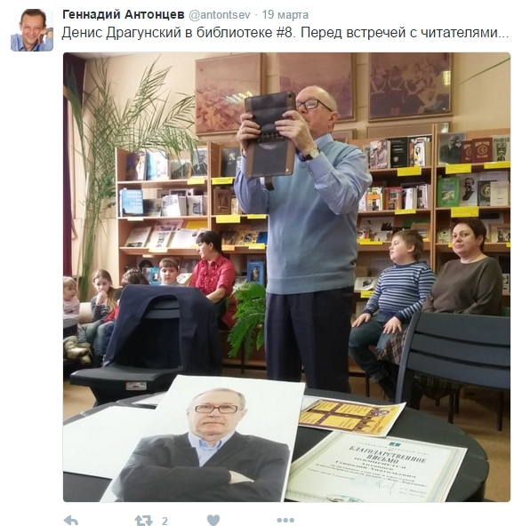 Геннадий Антонцев (aысфntontsev) Твиттер - Google Chrome