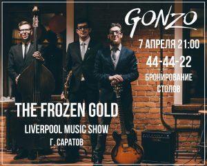 """Выступление группы """"The Frozen Gold"""" @ Gonzo Bar (ул. Гончарова, д. 48)"""