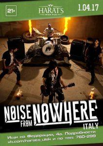 "Выступление группы ""Noise From Nowhere"" @ HARAT`S PUB (ул. Федерации, 4а)"
