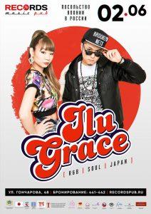 """Концерт группы """"ILU GRACE"""" (Япония) @ Records Music Pub (ул. Гончарова, д. 48/2)"""