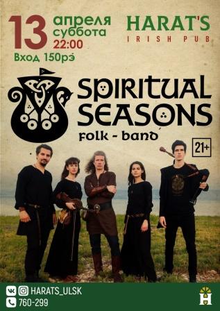 Концерт Spiritual Seasons @ Harat`s irish pub (Федерации ул. 4а)