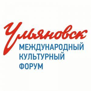 VII Международный культурный форум. Воркшоп «Креативная рефлексия: что волнует креативный класс Ульяновска» @ ИЦАЭ (пер. Карамзина, д. 3/2)