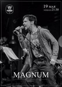 """Выступление группы """"Magnum"""" @ YANKEE Bar & Grill (ТРЦ """"Аквамолл"""", Московское шоссе, д. 108, 1 этаж)"""