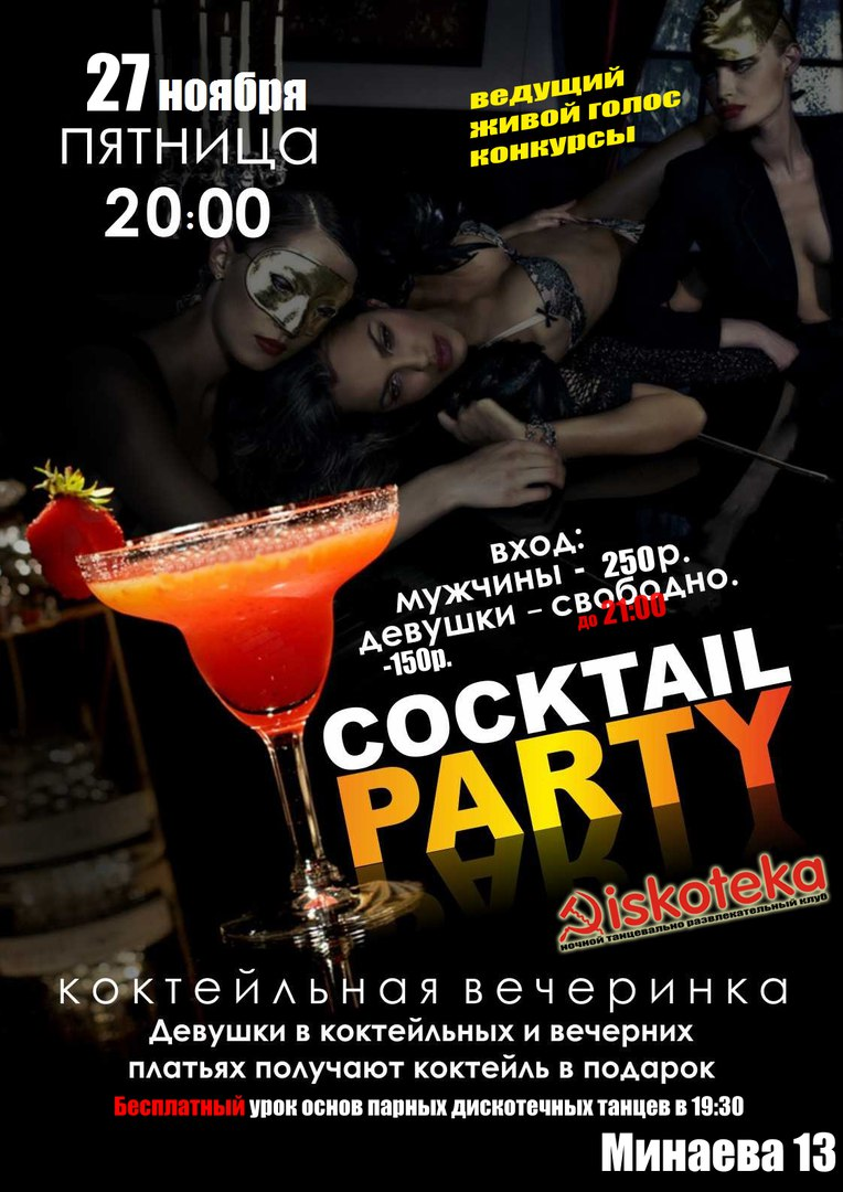 temi-dlya-vecherinok-v-klube-slizivayut-spermu-krupnim-planom-foto