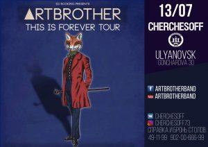 """Выступление группы """"ARTbrothers"""" @ CHERCHESOFF BAR (ул. Гончарова, д. 30)"""