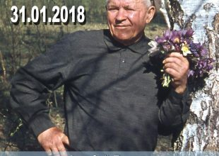 Открытие выставки «Аркадий Пластов. Портреты художников»