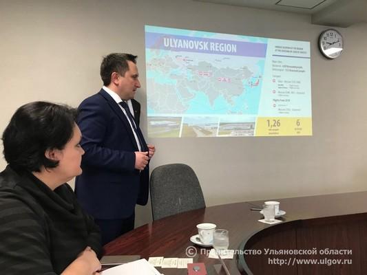 Сергей Морозов вЯпонии обсудит создание Инновационного центра иМАТФ