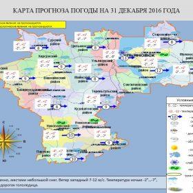 Прогноз погоды в октябрьское хмао
