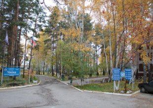 Санаторий «Чайка» от 800 руб./сутки