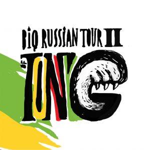 Концерт Тони Джи в Квартале @ креативное пространство Квартал(ул.Ленина, 78)