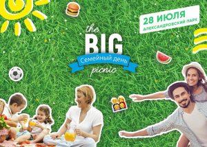 Big Picnic @ Александровский парк (ул. Александровская, д. 60)