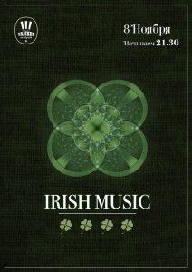 """Музыкальный проект """"IRISH MUSIC"""" @ YANKEE Bar & Grill (ТРЦ """"Аквамолл"""", Московское шоссе, д. 108, 1 этаж)"""