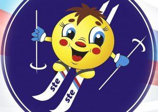 «Симбирский лыжный марафон»