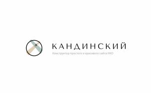 Презентация проекта «Кандинский» @ Молодежное образовательное пространство «Окна» (ул. Кролюницкого, д. 15 а, 1-й этаж)