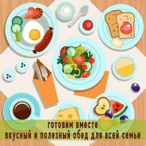 Кулинарный мастер-класс - готовим вкусные и полезные блюда на посуде I COOK @ пр-т Созидателей, 36А⠀ Творческое пространство DVERI⠀