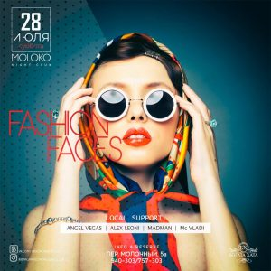 """Вечеринка """"Fashion faces"""" @ MOLOKO (Переулок молочный, д. 5а)"""