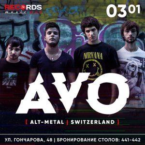 """Выступление группы """"AVO"""" (Швейцария) @ Records Music Pub (ул. Гончарова, 48)"""