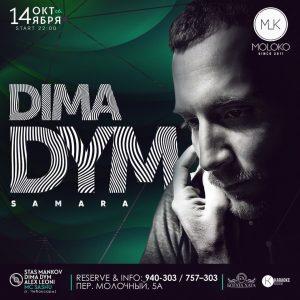 Вечеринка от Dima DYM (г.Самара) и MC SASHU @ MOLOKO (Переулок молочный, д. 5а)