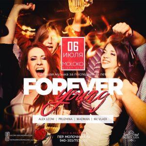 """Вечеринка """"Forever young"""" @ MOLOKO (Переулок молочный, д. 5а)"""