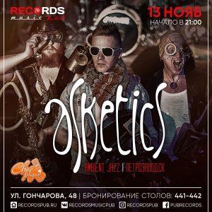"""Выступление группы """"Asketics"""", презентация нового альбома """"ДА.BRO"""" @ Records Music Pub (ул. Гончарова, 48)"""