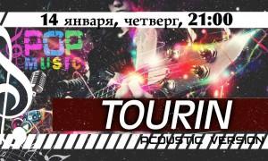 "Концерт группы ""TOURIN"" @ YANKEE Bar & Grill"