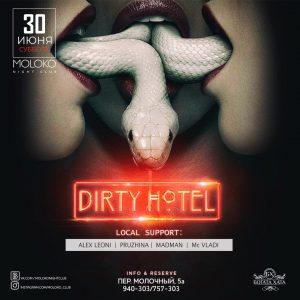 """Вечеринка """"Dirty hotel"""" @ MOLOKO (Переулок молочный, д. 5а)"""