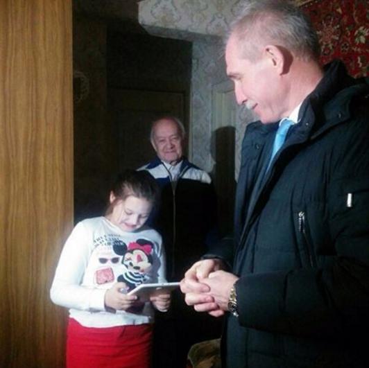 Новости Правительства в фото (press_ulgov) • Фото и видео в Instagram - Google Chrome