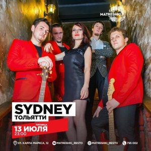 """Выступление группы """"Sydney"""" (г. Тольятти) @ MATRËSHKI (Ул. Карла Маркса, д. 12)"""