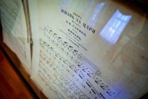 Выставка «Особый отдел Карамзинской библиотеки» @ Музей «Симбирские типографии» (ул. Ленина, д.73)