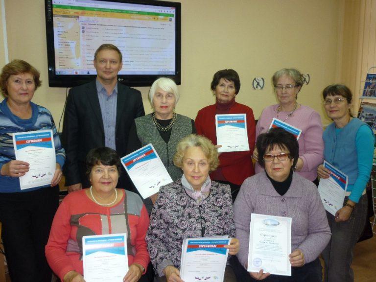 курсы для пенсионеров в ульяновске Norveg Шерсть