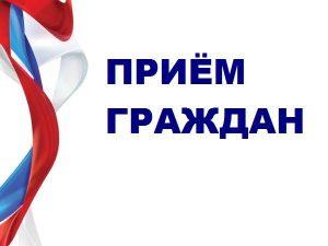 Министр искусства и культурной политики Ульяновской области Ольга Мезина проведет личный прием граждан