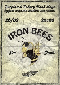 "Концерт группы ""THE IRON BEES"" @ BIKER CLUB HOUSE (ул. Федерации, 18)"