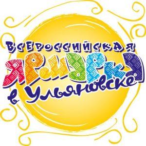 Всероссийская ярмарка @ павильон у гипермаркета «Мегастрой», Московское шоссе, 90а