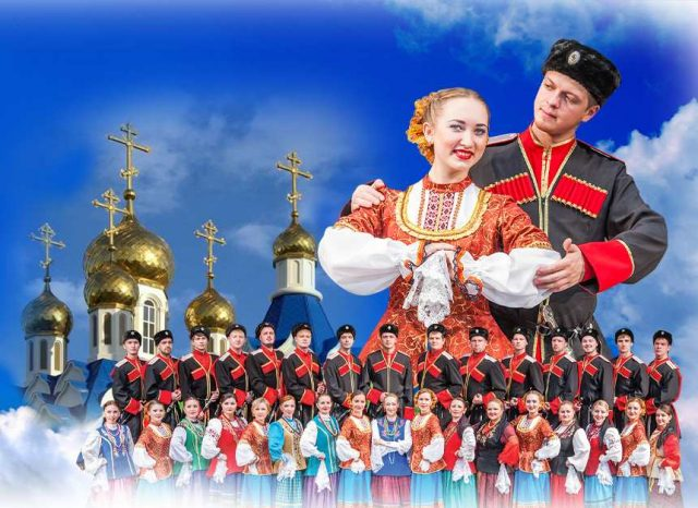 """Ансамбль казачьей песни """"Разгуляй"""" @ ДК «Губернаторский»"""