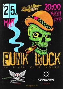 """Концерт """"Панк-рок в Biker Club House"""" @ BIKER CLUB HOUSE (ул. Федерации, д. 18)"""