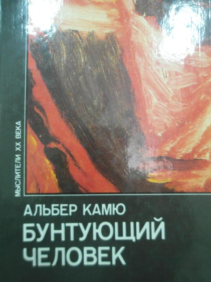 SAM_0308
