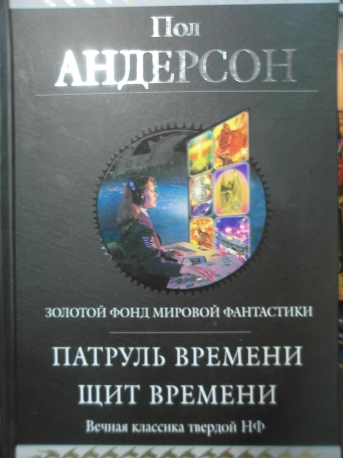 SAM_0444