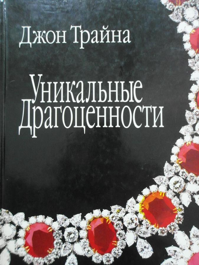 SAM_0533