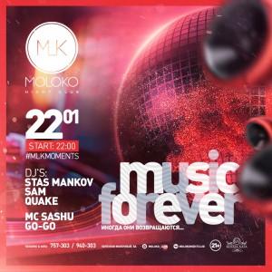 """Вечеринка """"MUSIC FOREVER"""" @ MOLOKO (Переулок молочный 5а)"""