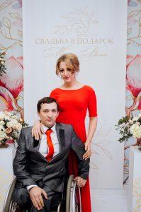 Регистрация брака пары участников регионального конкурса «Свадьба в подарок «Магия весны» @ Отель Hilton Garden Inn Ulyanovsk (Ул. Гончарова, д. 25)